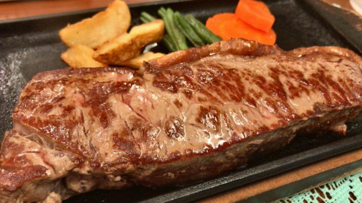 牛鉄の牛ロースステーキ